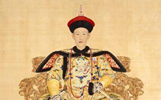 清高宗乾隆皇帝朝服全身像(青年)(公有领域)。