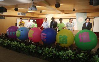 首次童玩論譠揭幕  為明年童玩國際論壇熱身