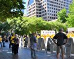 二零一七年七月二十二日,來自大西雅圖地區的部分法輪功學員來到西雅圖市西湖公園集體煉功,向人們介紹法輪功和中共對法輪功的迫害,同時徵集反對中共迫害法輪功的簽名。(舜華/大紀元)