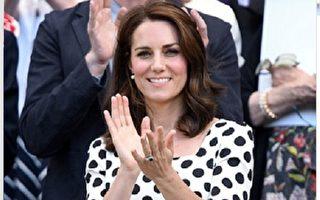凱特王妃換新髮型 清新活潑風格獲好評