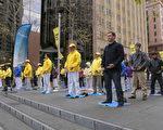 为纪念7·20 反迫害十八周年,悉尼部分法轮功学员在悉尼市中心进行功法展示。(何蔚/大纪元)