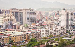 台湾2019房市 房仲:维持自住为王格局
