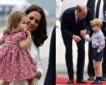 7月17日,跟随威廉王子和凯特王妃出访波兰,乔治王子和夏洛特公主抵达华沙后的表现很不同。(Chris Jackson/Getty Images/大纪元合成)