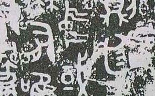 中國大一統王朝國號的由來