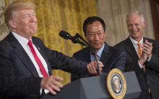 川普出席鴻海新廠動土儀式 美總統史上罕見