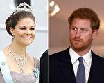 瑞典王储维多利亚公主、英国哈利王子都曾经有过压力过大造成的抑郁与崩溃。走过那段灰色的日子,两人分享经历,希望年轻一代积极笑面人生。(Vittorio Zunino Celotto、John Phillips/Getty Images/大纪元合成)