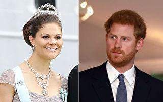憂鬱公主與崩潰王子 王位繼承人談人生苦楚