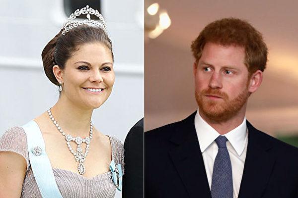 瑞典王儲維多利亞公主、英國哈利王子都曾經有過壓力過大造成的抑鬱與崩潰。走過那段灰色的日子,兩人分享經歷,希望年輕一代積極笑面人生。(Vittorio Zunino Celotto、John Phillips/Getty Images/大紀元合成)