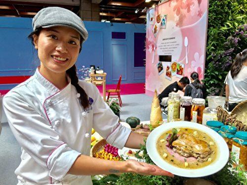 """""""包心菜实验厨房""""林慧婷主厨则是利用大坑竹笋所做成的酸笋,再搭配大甲芋头泥做成香煎鸡腿餐料理。(台中市政府提供)"""