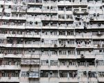 寸土寸金的香港。(gettyimage)