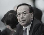 7月24日,中共政治局委員、重慶市委前書記孫政才被立案審查。(Lintao Zhang/Getty Images)