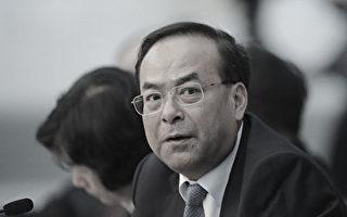 7月24日,中共政治局委员、重庆市委前书记孙政才被立案审查。(Lintao Zhang/Getty Images)