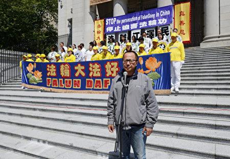"""图说:2017年7月16日,原大陆法官李建峰,在温哥华""""720""""反迫害集会上发言。(摄影:大宇/大纪元)"""