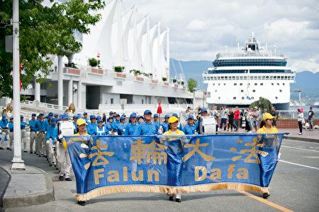 图说:温哥华部分法轮功学员7月16日举行纪念反迫害18周年的大游行。(大宇/大纪元)