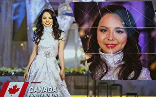 2016年12月8日,林耶凡參加在華盛頓D.C.近郊米高梅(MGM)酒店劇場舉行的世界小姐決賽。(李莎/大紀元)