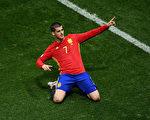 皇馬西班牙前鋒莫拉塔打破轉會費紀錄,加盟切爾西。(Laurence Griffiths/Getty Images)