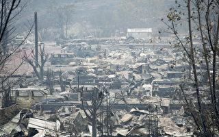 图说:卑诗省山火肆虐后,城镇沦为废墟。(加通社)
