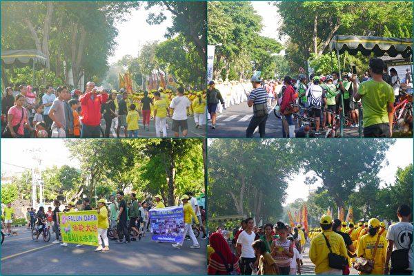 巴厘島法輪功學員反迫害遊行引來當地民眾的關注。(大紀元合成)