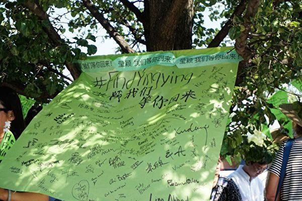 直到目前,章瑩穎仍下落不明,當局依然鼓勵民眾通過熱線電話提供章瑩穎下落的線索。圖為週一,至少兩百名華人到現場集會,要求還瑩穎及家人正義。(溫文清/大紀元)