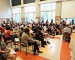 数百人参加社区会议。(温文清/大纪元)