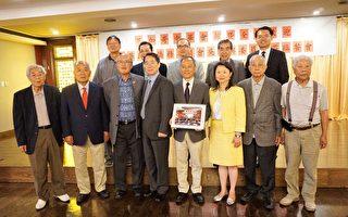 侨务委员长吴新兴访芝 中华会馆暨侨界举行欢迎晚宴