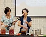 圖:15日在美南大專校聯會風雅集的酵素講座中,主講人林秀英現場示範了三種酵素的家庭簡易製法。(易永琦/大紀元)