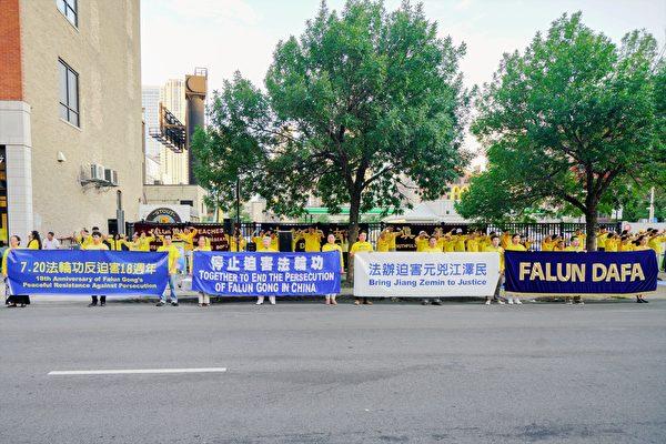 7月15日周六晚,大芝加哥地区部分法轮功学员到芝加哥中共领事馆前集会,要求中共停止迫害,并烛光悼念被迫害致死的法轮功学员。(David Yang/大纪元)