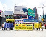 马来西亚退党服务中心来到吉隆坡市中心武吉免登,声援三退勇士,走向光明的未来。 (Steven/大纪元)