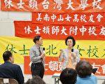 圖:陳康元醫師(左)與王琳博士(右)在講解壓力的應對方法。(易永琦/大紀元)