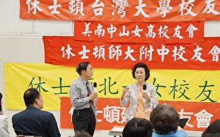 图:陈康元医师(左)与王琳博士(右)在讲解压力的应对方法。(易永琦/大纪元)
