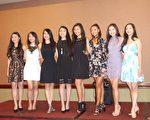 圖:參加今年第四十七屆休斯頓華埠小姐選美的佳麗們。(易永琦/大紀元)
