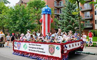 女童軍的花車做出消防栓的造型,呼應今年的遊行主題「埃文斯頓的英雄就是美國的英雄:第一梯隊」。(David Yang/大紀元)