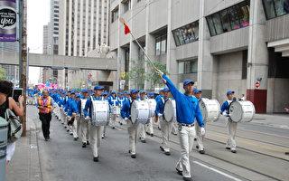 7‧20反迫害18周年 法轮功学员多伦多大游行