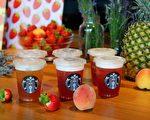 图:7月11日,星巴克加拿大(Starbucks Canada)推出今夏三款新口味冰摇茶(Teavana Shaken Iced Tea Infusions)。(灵犀/大纪元)