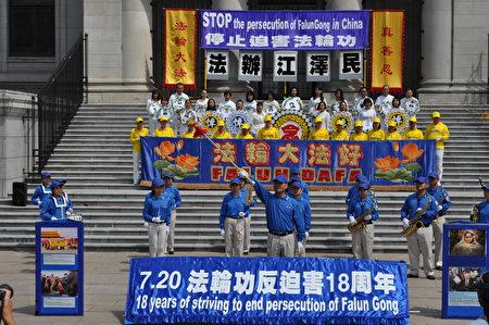 图说:2017年7月16日,温哥华部分法轮功学员与民众在市中心艺术馆前集会,纪念法轮功反迫害18周年。(摄影:唐风/大纪元)