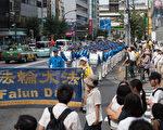 7月17日來自日本多地的法輪功學員匯聚東京繁華街區池袋,舉行了反迫害集會和遊行。(遊沛然/大紀元)