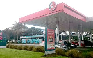 新西兰Caltex加油站。(李心然/大纪元)