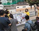 日本多處觀光景點都有法輪功學員設的真相點,吸眾多中國遊客來了解真相,並做三退(聲明退黨、退團、退隊)。(遊沛然/大紀元)