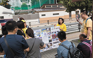 日本多处观光景点都有法轮功学员设的真相点,吸众多中国游客来了解真相,并做三退(声明退党、退团、退队)。(游沛然/大纪元)
