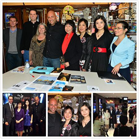 曾錚與女兒及《自由中國》的導演Michael Perlman一起參加悉尼多場放映會。(曾錚提供)