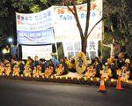 720反迫害 墨尔本法轮功学员举办烛光悼念会
