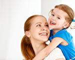 教育孩子懂得谦卑和尊重别人是为人父母很重要的一课。(Fotolia)