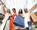 美国消费者支出在9月份的上涨,呈现8年以来最大增幅。(Fotolia)