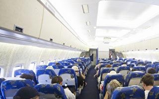 日本一名老人最近攜帶妻子的骨灰搭乘飛機回故鄉,受到航空公司的感人禮遇。圖為某航空公司的客艙。(Fotolia)