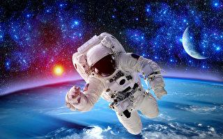 澳州政府宣布將考慮設立自己的航天局。(Fotolia)