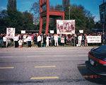 2001年4月18日,来自世界各地的部分法轮功学员聚集在瑞士日内瓦联合国人权会议召开地,呼吁制止中共对法轮功的非法残酷迫害。(大纪元资料图片)