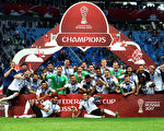 世界冠军德国队1:0力克南美冠军智利,首夺联合会杯冠军。 (Alexander Hassenstein/Bongarts/Getty Images)