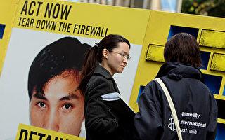 中共加重网络封锁 外国人在中国上网更难
