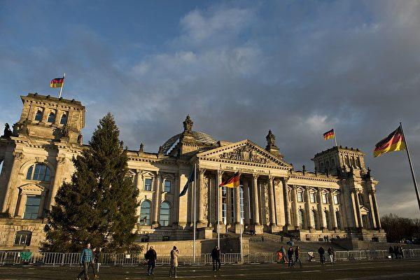 德國將於9月24日大選,圖為德國國會大廈。  (JOHN MACDOUGALL/AFP/Getty Images)