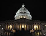 健保法迟迟未获通过,促使共和党国会议员要求夏天继续工作。按照计划,整个八月份,议员们将离开华盛顿。 ( MANDEL NGAN/AFP/Getty Images)
